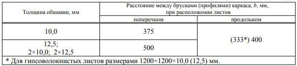 16313258002014-055.jpg