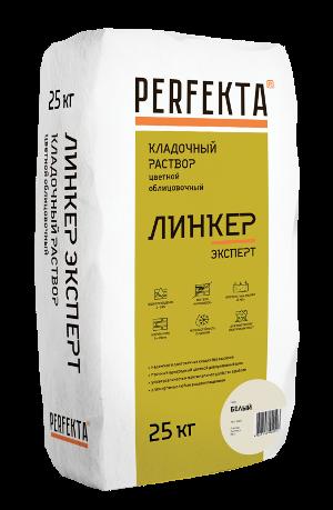 2. PERFEKTA_1.png