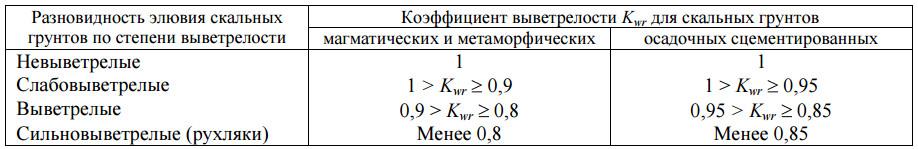 22133302011-041.jpg