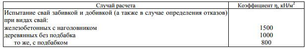 24133302011-015.jpg