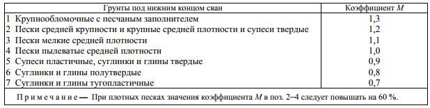 24133302011-016.jpg