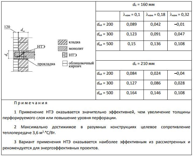 26013258002015-021.jpg