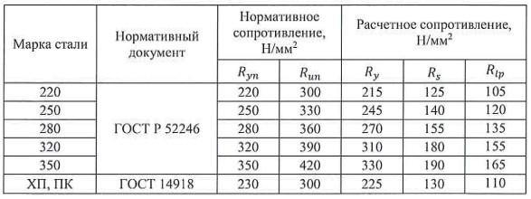 26013258002016-008.jpg