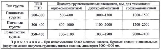 29113258002016-004.jpg