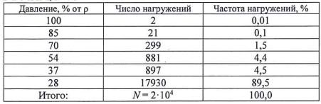 29413258002017-050.jpg