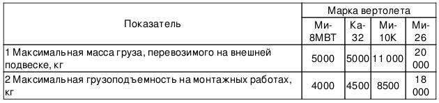 70133302012-017.jpg