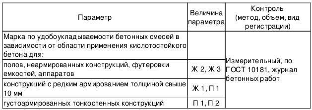 70133302012-022.jpg