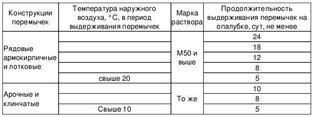 70133302012-042.jpg