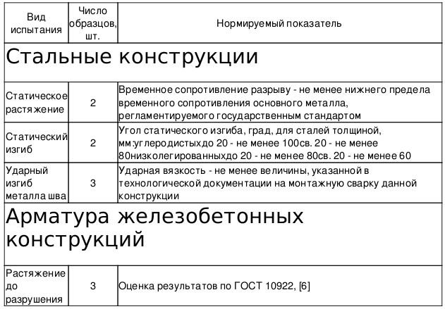 70133302012-049.jpg