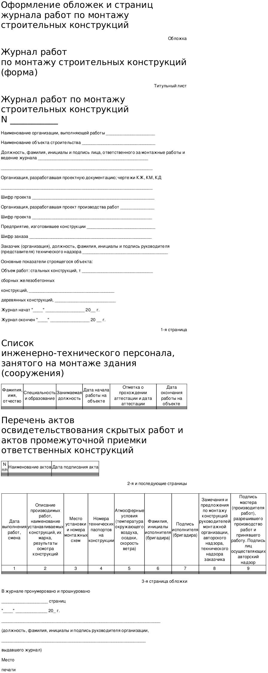 70133302012-060.jpg
