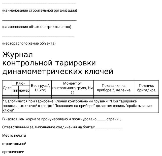 70133302012-065.jpg