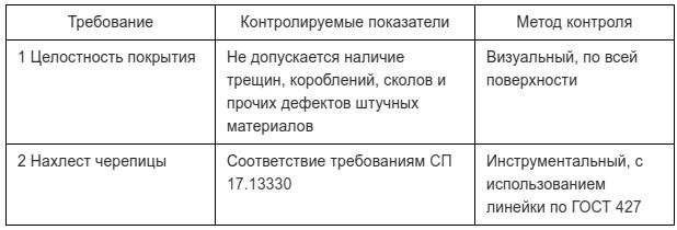 7113302017-005.jpg