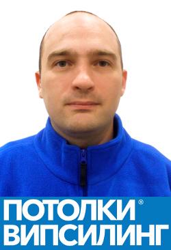 77_Козицин-Александр.jpg