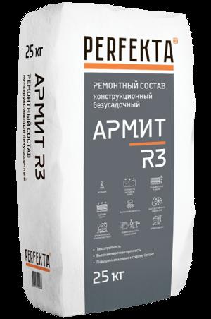 Армит R3.png