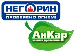 Negorin_logo.jpg