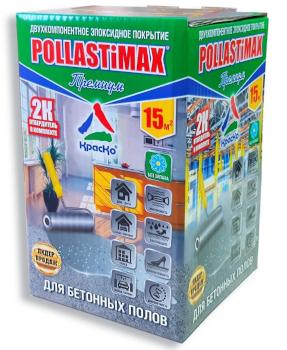 Pollastimax Премиум.png