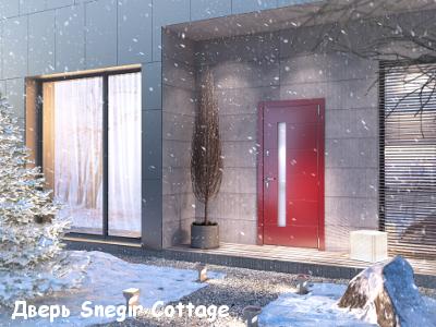 Snegir Cottage.jpg