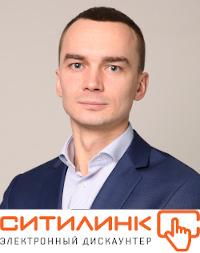 Суриков.JPG