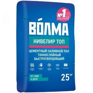 ВОЛМА-Нивелир Топ.jpg